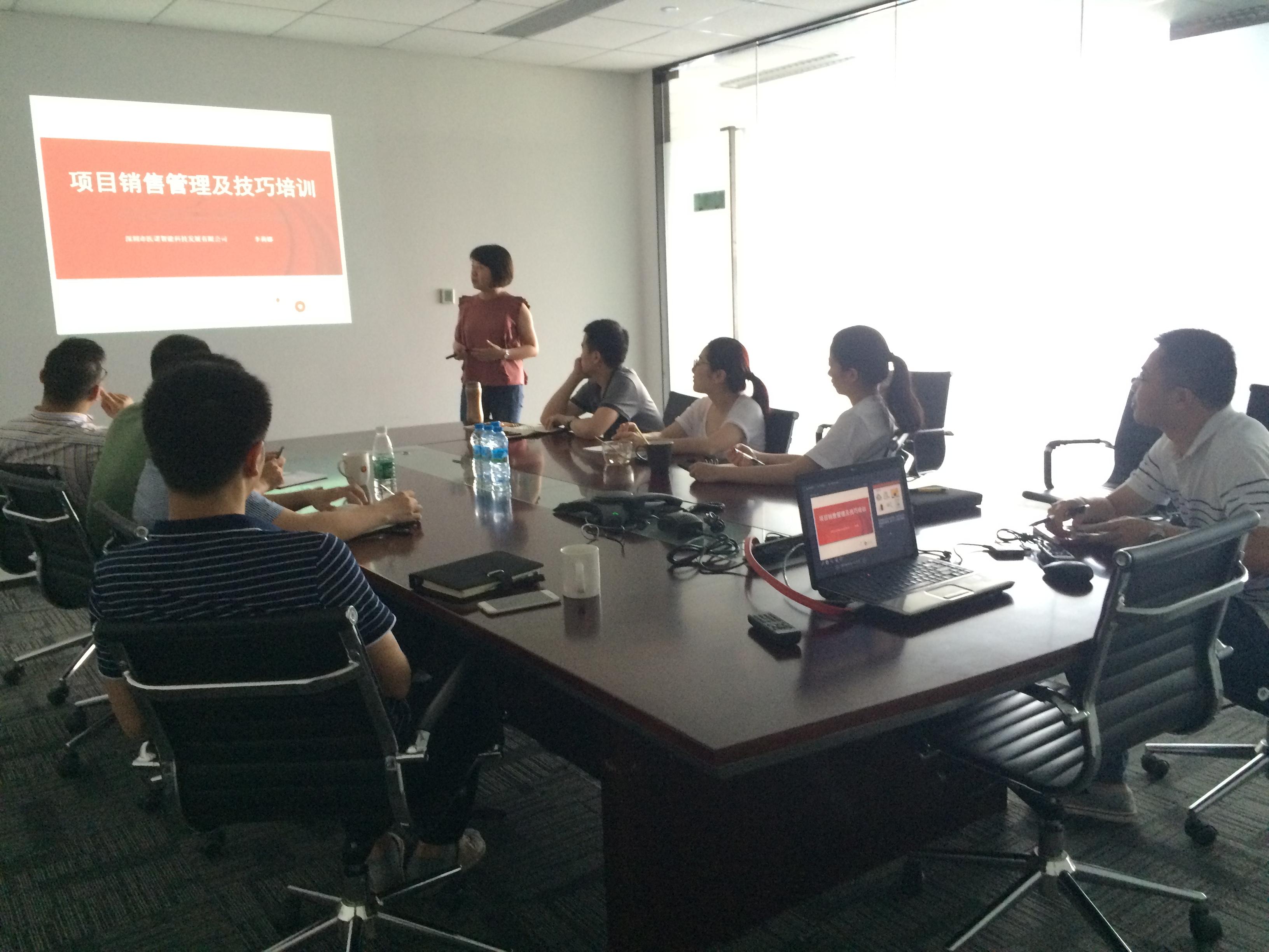 培训播报——项目销售管理及技巧培训