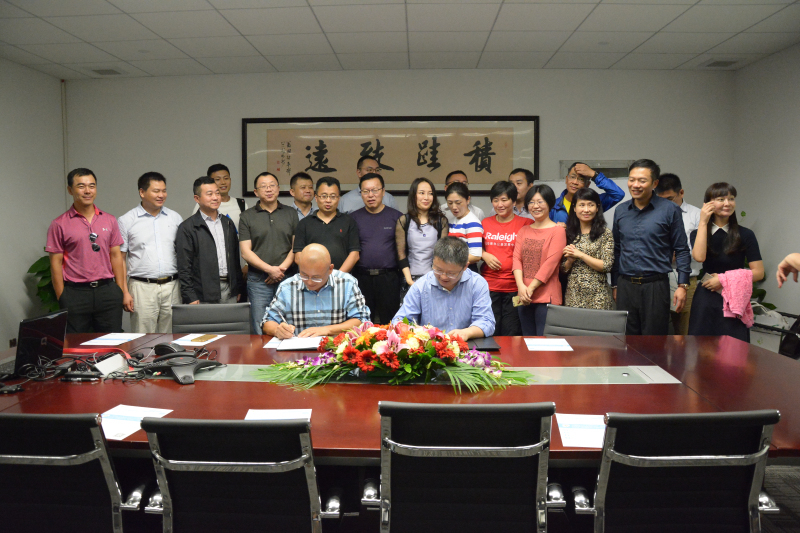 mg4355官网与易加医联合宣布建立战略合作伙伴关系
