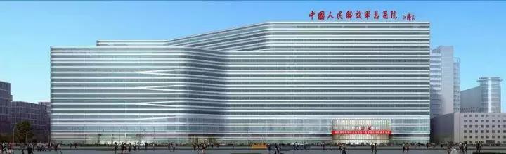 中国人民解放军总医院(301)放疗科介绍